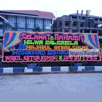 Contoh Bunga Papan Site Title